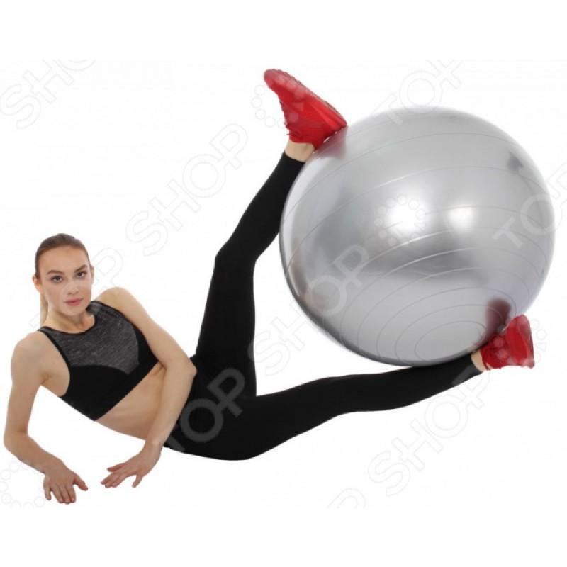 Набор: мяч для аэробики и насос Bradex FitBall-85