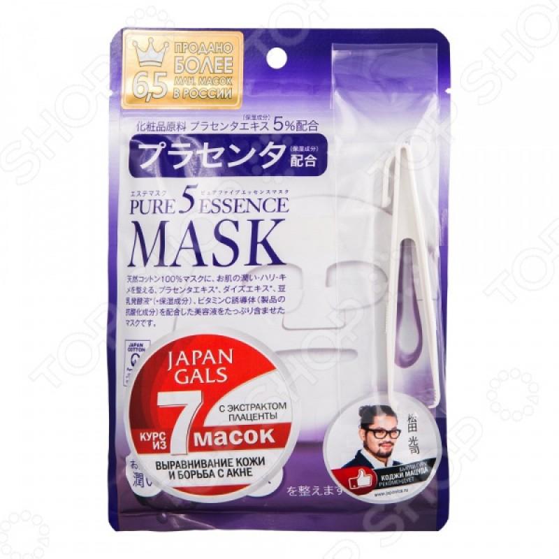 Маска для лица Japan Gals с плацентой