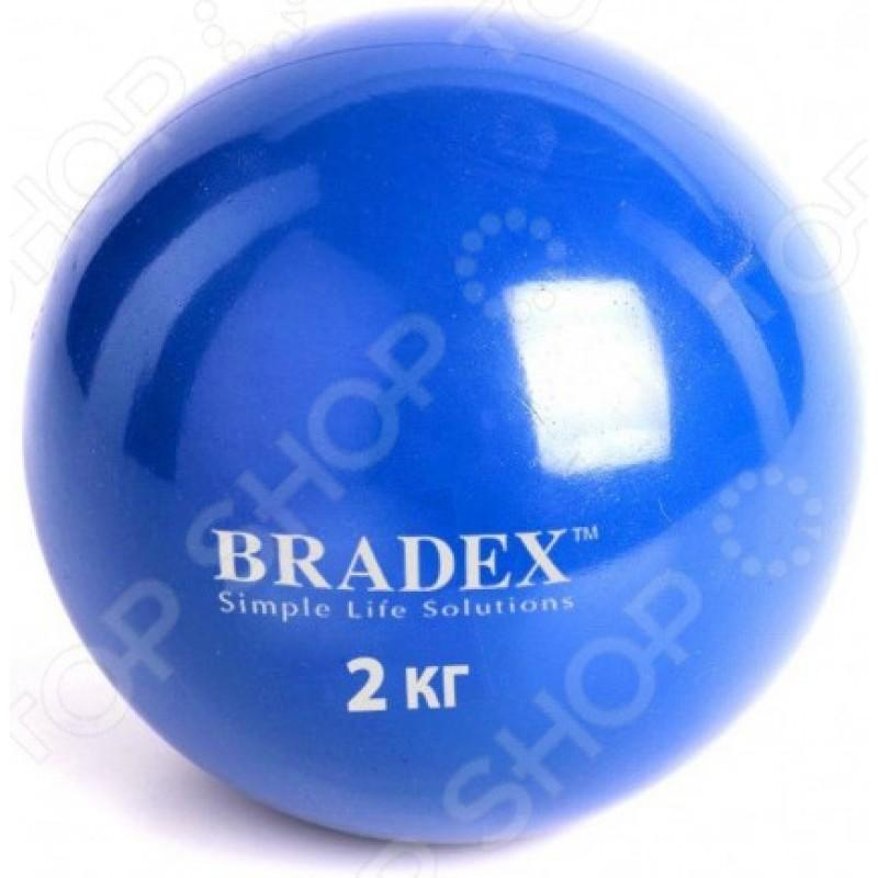 Медбол Bradex 2 кг