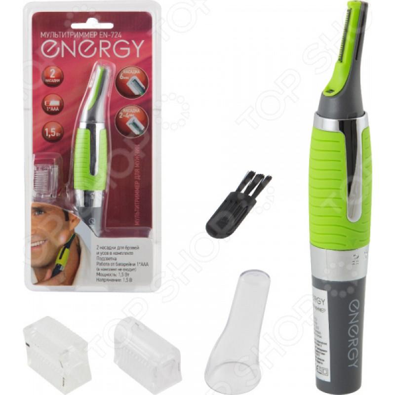 Триммер для стрижки волос в носу и ушах Energy EN-724