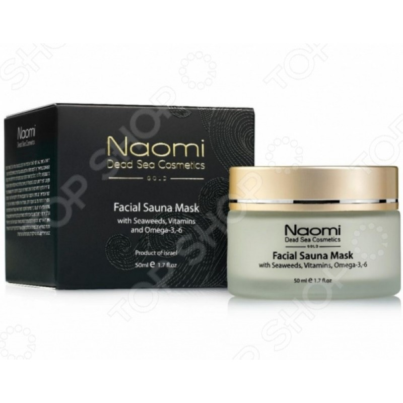 Маска для лица Naomi Facial sauna mask with Seaweeds, Vitamins and Omega-3,-6