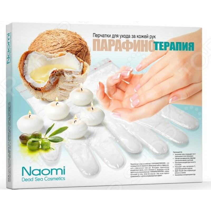 Маска для обветренной кожи рук Bradex «Парафиновые перчатки» с кокосовым маслом