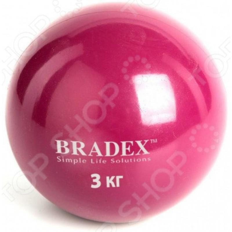 Медбол Bradex 3 кг