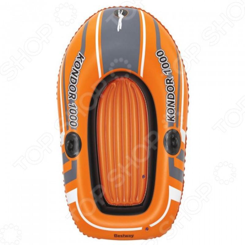 Лодка надувная Bestway Kondor 1000